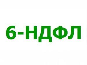 """6ндфлlt ООО \""""Таксаналитикс\"""""""