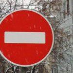 Обратная сила статьи 54.1 НК РФ продолжает отвергаться