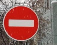 "minfin statja 541 nk rf nalogovuju rekonstrukciju ne predusmatrivaet small ООО \""Таксаналитикс\"""