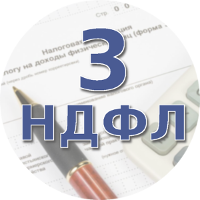 "ndfl3 ООО \""Таксаналитикс\"""